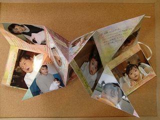 2011-02 origami book2 001