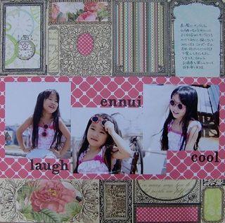 2011_0801_185851-CIMG3355-T
