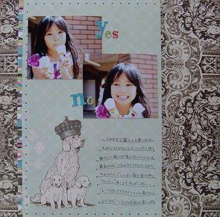 2011_0801_171805-CIMG3350-T