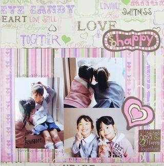 Kigaku 2012-2-12-3 007-T2