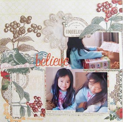 2011-12 12in-3 002 (2)-T2_edited-1