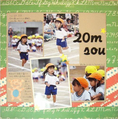 2008 10 ママブルカルチャー 001